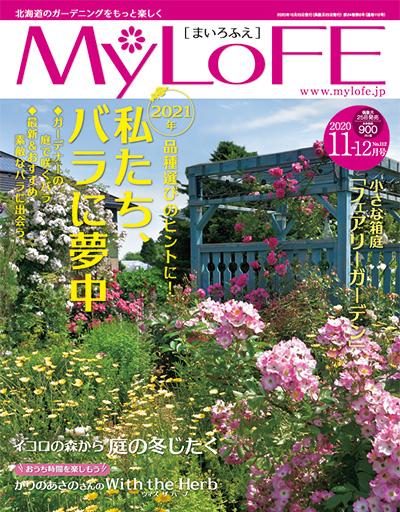 MyLoFE(まいろふえ)
