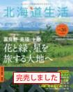 hyoushi_133_169-1-105x133