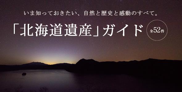 巻頭特集紹介