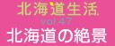 s_vol47_saishingo