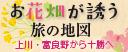 s_vol47kamikawa