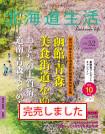 Vol52_cover
