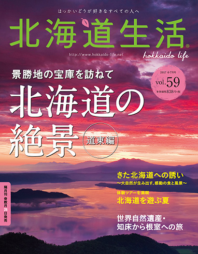 hl_cover