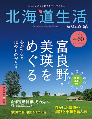 hl_cover_320