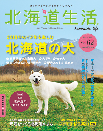 cover171128
