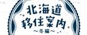 mini_ijyu62