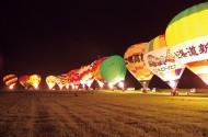 hl66_69H_balloonfes02