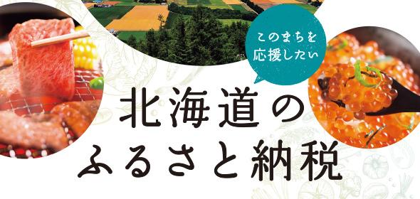 vol66_slider_furusato