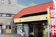 71_bifuka_04_02
