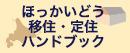 s_ijyu