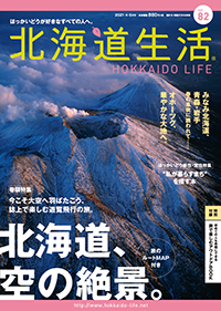 cover82