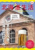 vol83_cover